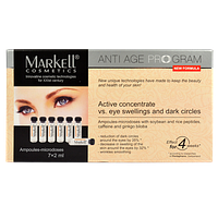Активный концентрат от отеков и темных кругов под глазами Markell Cosmetics Anti Age Program 14 мл.