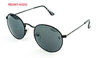Ray-Ban / Солнцезащитные очки Eyewear / скидки от 2 шт