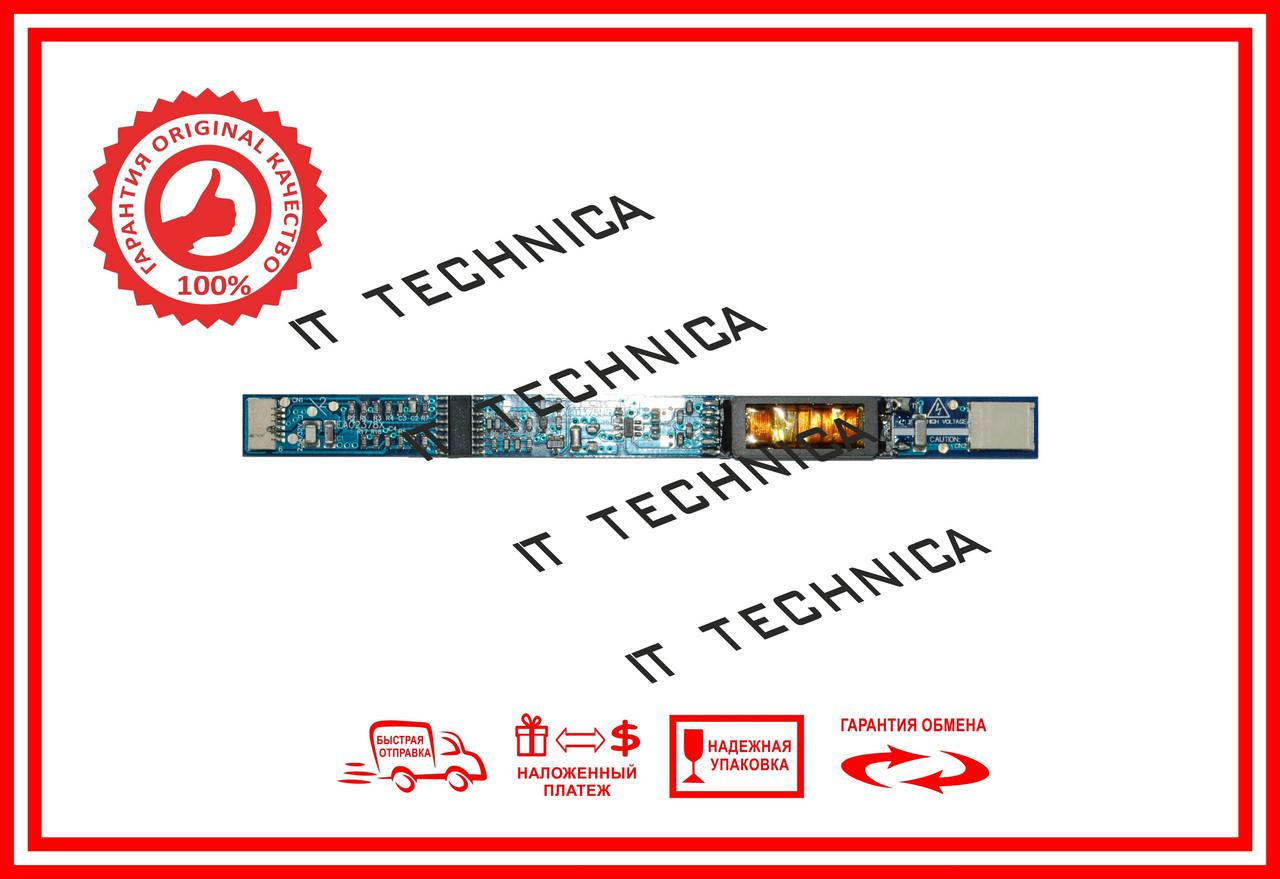 Инвертор HP nw8000, nx5000/nx6110/nx6120/nx6130/nx6320