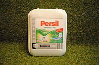 Гель для стирки Persil Universal Gel Business Line 5л (универсальный)