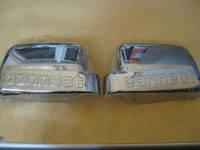 Ford Connect 10-14 накладки на зеркала нерж