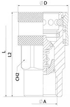 """Швидкороз'ємне з'єднання Ду6 G 1/4"""" BSP ISO A 350 bar female"""