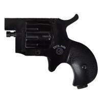 """Револьвер под патрон флобера EKOL Arda (1.0"""", 4.0mm), черный"""