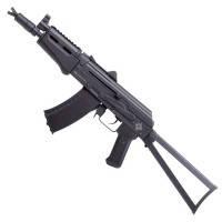 Винтовка пневматическая Crosman Comrade AK CCA4B1 (4.5mm, СО2)