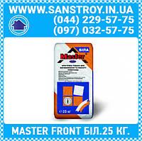 Шпаклевка песчаная для выравнивания и ремонта поверхностей белая Master-Front. Песчаная белая 25 кг