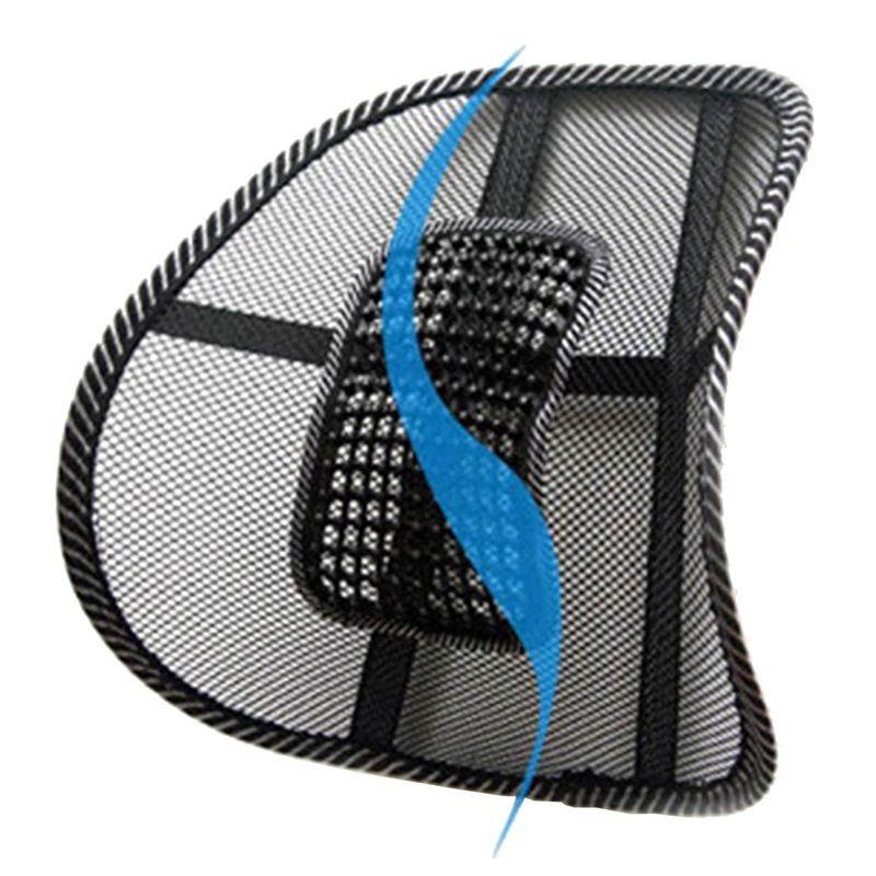 Ортопедическая спинка на стул для поясничной поддержки для дома, офиса, автомобиля