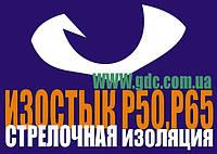 Кольца поршневые к дизелю Д50 (тепловоз ТЭМ-2), 10Д100 (тепловоз 2ТЭ10ЛВ)