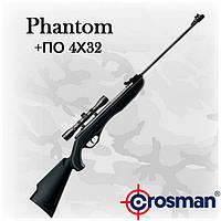 Crosman Phantom 1000 пневматическая винтовка с оптическим прицелом 4Х32