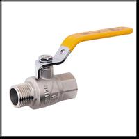 Кран шаровой для газа ручка стальной рычаг SD Forte РГШ газ (1009D)