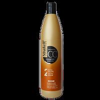 """СС-Шампунь для волос """"ЭКСТРА-ОБЪЕМ"""" Markell Cosmetics HAIR EXPTERT CC 500 мл."""