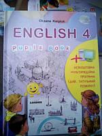 Англійська мова 4 клас. Підручник.