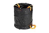 Складная корзина (мешок) для мусора Fiskars 56л 135041