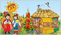 Стенд з символами України (70622)