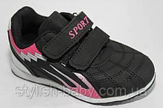Детская спортивная обувь ТМ. Litto для девочек (разм. с 25 по 30)