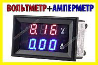 Вольтметр амперметр 100v / 10А корпусной КС автомобильный цифровой мультиметр индикатор, фото 1