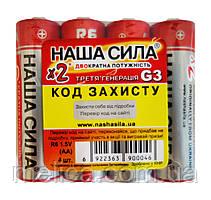 Батарейки НАША СИЛА АА R6 4tray G3 - 1 штука