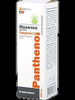 Молочко для тела - Эльфа Panthenol 200мл.