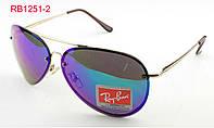 Солнцезащитные очки Ray-Ban / Авиатор / Капельки скидки от 2 шт. Ассортимент