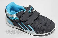 Детская спортивная обувь ТМ. Litto для мальчиков (разм. с 25 по 30)
