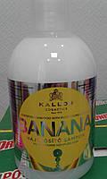 Шампунь для волос Kallos (Каллос) банан для укрепления волос с мультивитаминнами.