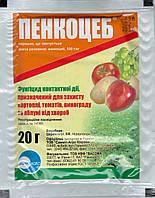 Пенкоцеб 20 грамм, фунгицид защита от фитофтороза (30 шт упак)