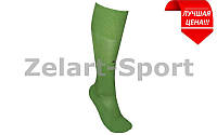 Гетры футбольные мужские Umbro зеленый