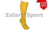 Гетры футбольные мужские Umbro желтый