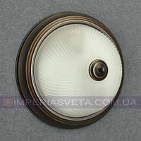 Светильник накладной, на стену и потолок IMPERIA двухламповый (таблетка) LUX-533056