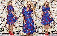 Женское летнее платье с красным поясом