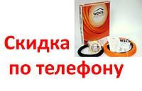 Теплый пол электрический кабель  WOKS17 (135 Вт)