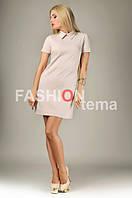 Женское платье трикотаж бежевое