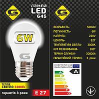 Лампа светодиодная G-tech G45-E27-6W-500lm-теплый