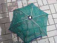 Раколовка зонтик шестигранный 1.2м