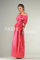 """Платье женское """"Диана"""", розовое размер универсальный 42-46"""