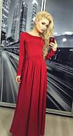 Платье вечернее, длинное, красное