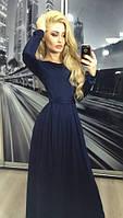 Платье вечернее, длинное, темно-синее