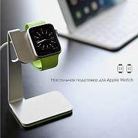Подставка-зарядка для Apple Watch 38/42 мм - Rock