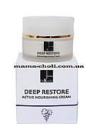 Активный ночной лечебный крем Deep Restore Dr.Kadir