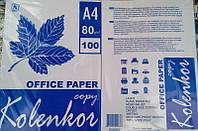 Бумага А4 100 листов 80г/м2 офисная для принтера, ксерокса, факса. Kolenkor