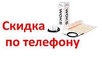 Нагревательный  мат WoksMat 160 0.50 м