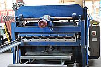 Линия для производства металочерепицы Монтерей ConceptStal