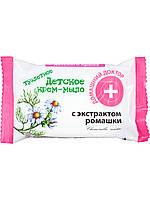 """Детское крем-мыло с экстрактом Ромашки  ТМ """" Домашний Доктор"""",70г"""