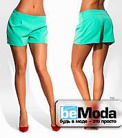 Модные женские шорты свободного кроя мятные