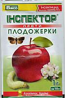 Инспектор против плодожерки, 1 г., 100 шт уп