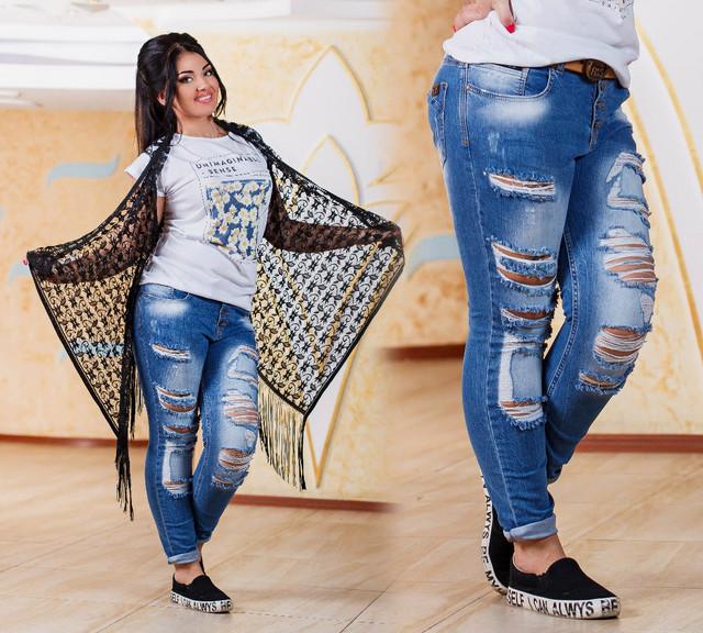 Стильные джинсы больших размеров