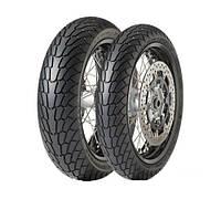 Dunlop Spmax Mutant 120/70 ZR17 58W F TL