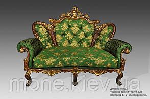 """Комплект в стилі барокко """"Белла"""" диван 2-ка, диван 3-ка і пуф., фото 2"""