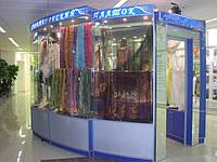 Стенды для одежды