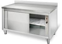 Стол тепловой GGM WSR106