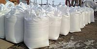 Азотно-фосфорно-калийное удобрения  NPK 15.15 .15. 11,000грн с доставкой до места.